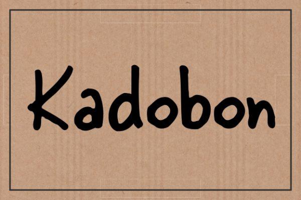 Kadobon wieg huren